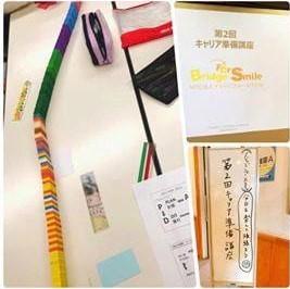 画像:熊本で実施したセミナーの様子(テキストなど)