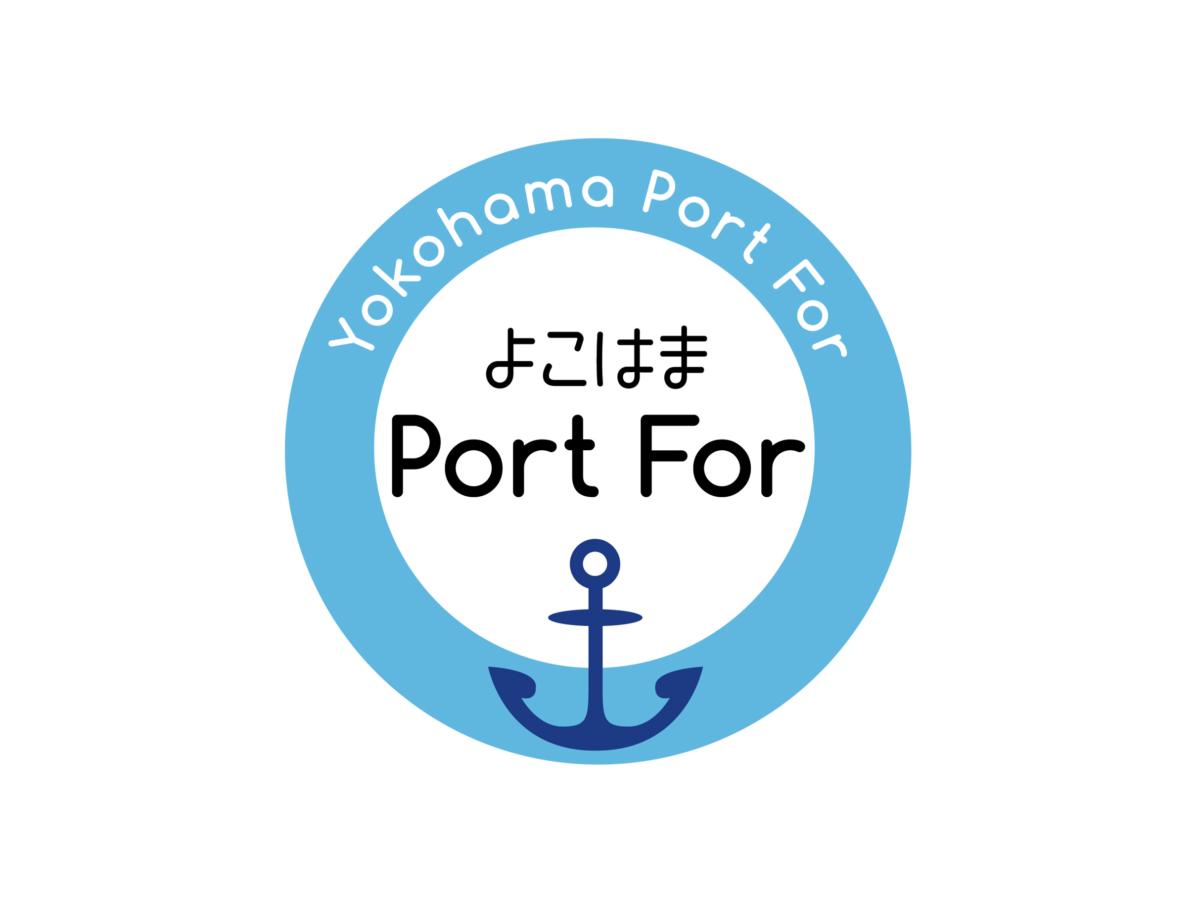 画像:居場所事業「よこはまPortFor」ロゴ