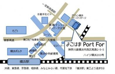 地図:よこはまPort Forアクセス情報
