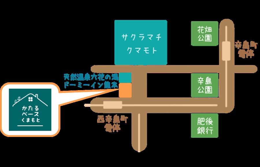 ◆かたるスベースくまもと地図